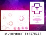 2d illustration health care and ... | Shutterstock . vector #564675187