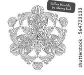 outline mandala for coloring... | Shutterstock .eps vector #564723133