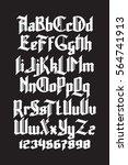 new modern custom gothic font.... | Shutterstock .eps vector #564741913