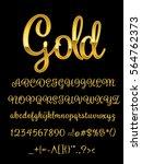 gold letter set | Shutterstock .eps vector #564762373
