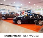 car showroom blur for background | Shutterstock . vector #564799213