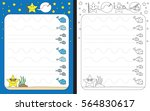 preschool worksheet for... | Shutterstock .eps vector #564830617