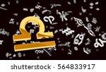astrology themed 3d... | Shutterstock . vector #564833917