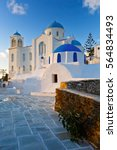 cathedral church of ios short... | Shutterstock . vector #564834493