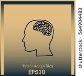 brain in haed icon | Shutterstock .eps vector #564904483