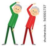 senior couple who prepares to... | Shutterstock .eps vector #565001737