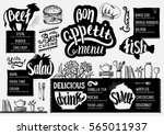 food menu for restaurant and... | Shutterstock .eps vector #565011937