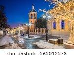 New Year Stoleshnikov Lane And...