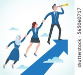 business people climb to the... | Shutterstock .eps vector #565060717