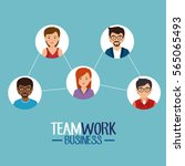 teamwork business people icon | Shutterstock .eps vector #565065493