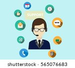 technical support flat design  | Shutterstock .eps vector #565076683