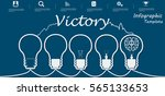 lamp business text victory ... | Shutterstock .eps vector #565133653