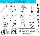 a set 14 medical icons. this... | Shutterstock .eps vector #565149277