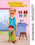 cobbler cobbler  kids english... | Shutterstock .eps vector #565152277