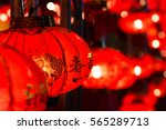 red chinese lattern in night   Shutterstock . vector #565289713