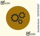gear icon. the development and...