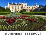 romantic castle lednice with... | Shutterstock . vector #565389727