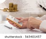 accounting finance concept.... | Shutterstock . vector #565401457