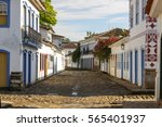 Typical Cobblestone Street Wit...