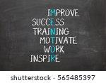 mentor on blackboard | Shutterstock . vector #565485397