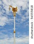 lighting tower   Shutterstock . vector #56555818