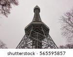 petrin lookout tower in prague... | Shutterstock . vector #565595857