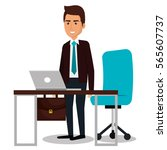 businessman working in computer | Shutterstock .eps vector #565607737