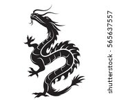 dragon silhouette. dragon... | Shutterstock .eps vector #565637557