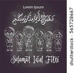eid mubarak  greeting with cute ...   Shutterstock .eps vector #565728667