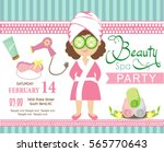 spa party invitation card | Shutterstock .eps vector #565770643