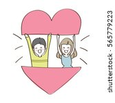 couple in love  hand drawn ... | Shutterstock .eps vector #565779223
