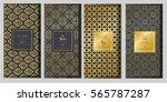 chocolate bar packaging mock up ... | Shutterstock .eps vector #565787287