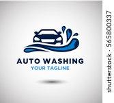 auto washing logo vector....   Shutterstock .eps vector #565800337