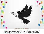 pigeon olive leaf icon vector...