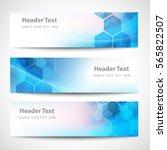 vector banner abstract... | Shutterstock .eps vector #565822507