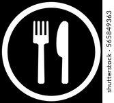 food sign black. vector. | Shutterstock .eps vector #565849363