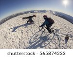 extreme cyclist riding a... | Shutterstock . vector #565874233