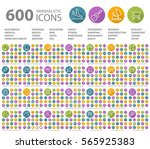 set of 600 universal flat... | Shutterstock .eps vector #565925383
