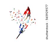colorful feather with arabic... | Shutterstock .eps vector #565929577