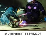 male  worker wearing protective ... | Shutterstock . vector #565982107