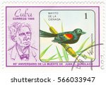 "Small photo of CUBA - CIRCA 1986: a stamp printed in CUBA shows a bird Red-shouldered Blackbird (Agelaius assimilis), the series ""The 90th Anniversary of the Death of Juan C. Gundlach, Ornithologist"", circa 1986"