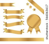 golden ribbon vector set | Shutterstock .eps vector #566063617