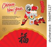 happy chinese new year   vector ... | Shutterstock .eps vector #566091127