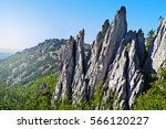 sharp as the spikes of rock in... | Shutterstock . vector #566120227