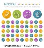 set of 45 elegant universal... | Shutterstock .eps vector #566145943