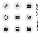 set of 9  education icons....