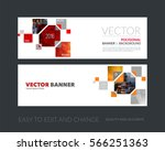 vector set of modern horizontal ... | Shutterstock .eps vector #566251363