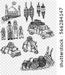 sketch  ied mubarak  | Shutterstock .eps vector #566284147