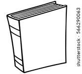 book icon illustration | Shutterstock .eps vector #566290063