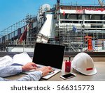 engineering industry concept... | Shutterstock . vector #566315773